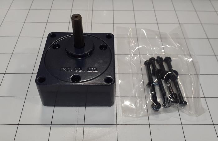 Gearmotors, Type Gearhead